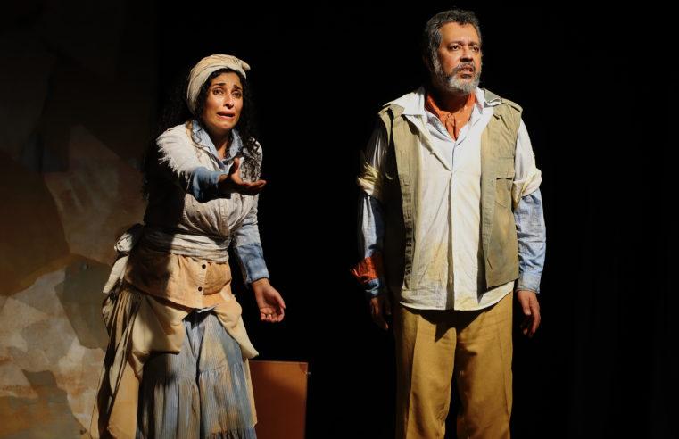 Queimados Encena e Centro Experimental de Teatro e Artes de Nova Iguaçu apresentam 'A Cerca'
